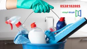 شركة تنظيف مدارس بالدمام